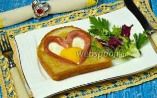 Омлет-сердце в сэндвичном хлебе на сковороде – рецепт пошаговый с фото