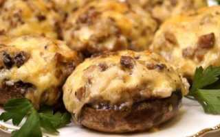 Шампиньоны запеченные с сыром в духовке – рецепт пошаговый с фото