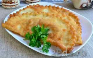 Чебуреки на кефире – рецепт пошаговый с фото