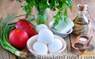 Омлет Миш-маш с овощами и брынзой – рецепт пошаговый с фото