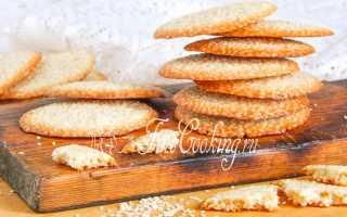 Гречневое печенье с кунжутом – рецепт пошаговый с фото