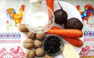 Салат Зимнее настроение – рецепт пошаговый с фото
