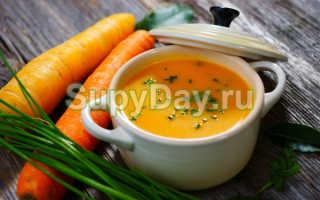 Морковно-картофельный крем суп – рецепт пошаговый с фото