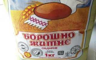 ПП хлеб на закваске с черносливом в хлебопечке – рецепт пошаговый с фото