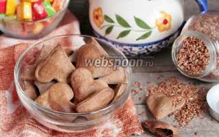 Простое печенье со льном в духовке – рецепт пошаговый с фото