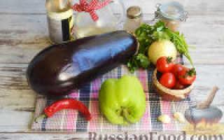 Кади-ча из баклажанов по-корейски – рецепт пошаговый с фото