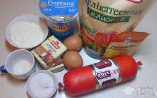 Маффины на сметане с колбасой – рецепт пошаговый с фото